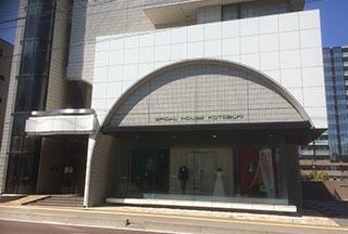ブライダルハウスことぶき 金沢店